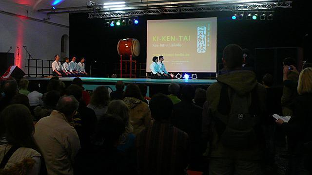 Japanfestival im Postbahnhof / 14. – 16. 11. 2008