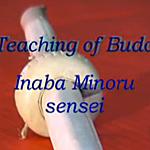 thumb_inaba